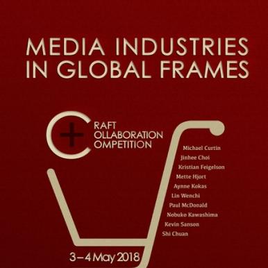 Media Industries in Global Frames conference flyer