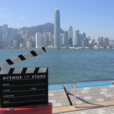 Hong Kong walk of stars